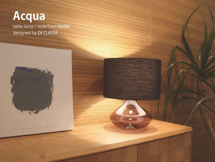 新品レンタル | アクア テーブルランプ