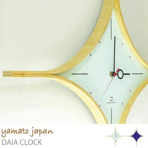 ダイヤの形の時計