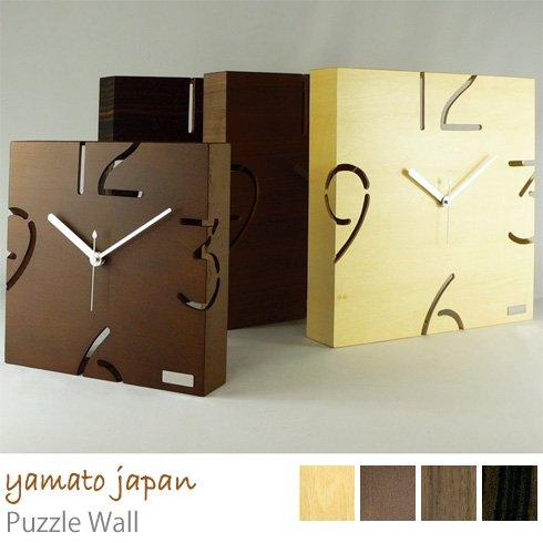 アートな木製時計/フラット
