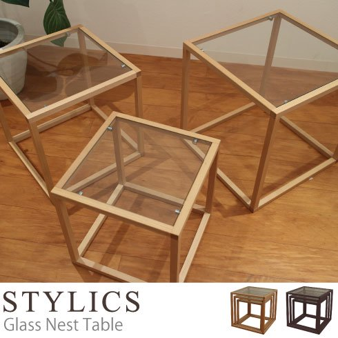 新品レンタル | ガラス天板のネストテーブル
