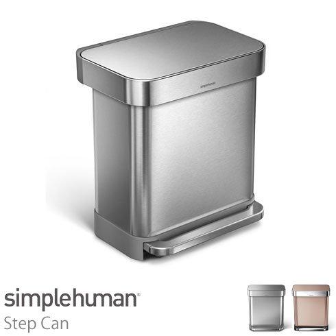レクタンギュラ―ステップダストボックス30L/simplehuman