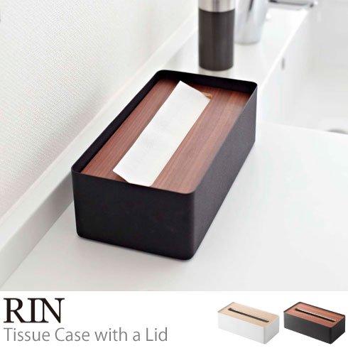 上質デザインの蓋付きティッシュボックス