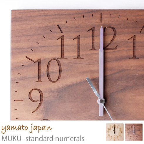 無垢板の時計